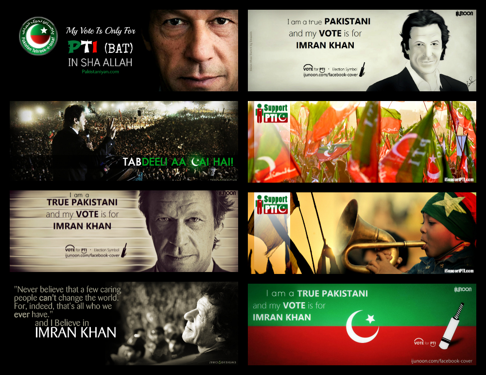 35 images about PTI on We Heart It | See more about imran