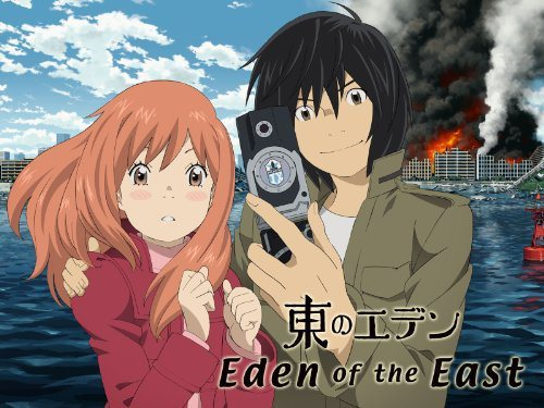 anime, couple, and eden of the east image