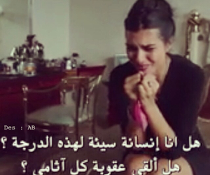 حب, omer, and فراق image