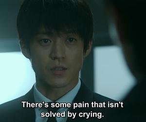 drama, movie, and pain image