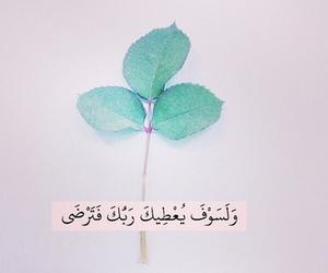 arabic, قران, and رمزيات image