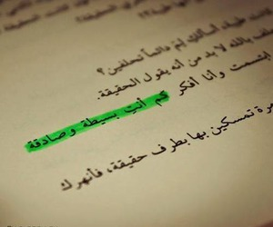 Image by Mostafa...