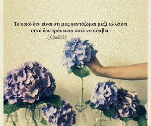 flowers, greek, and quotes image