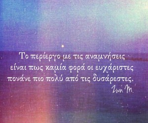 greek quotes, quotes, and greek image