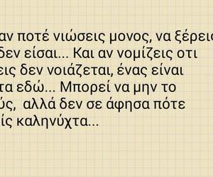 Image by Ευγενία Γιαννοπούλου.♡