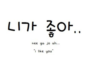korean, hangul, and words image