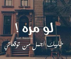 Image by q̨̐ύєєи̮̲̣̅̐ ͡ღƷ