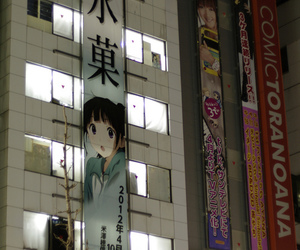 japan, anime, and building image