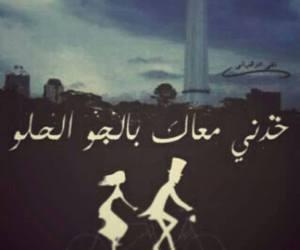 يارا, اغاني, and اغنية image