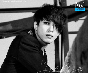 emotional, kpop, and yonghwa image