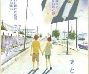 anime, bokura ga ita, and nanami image