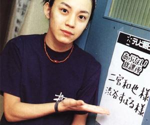 kawaii, kid, and subaru shibutani image