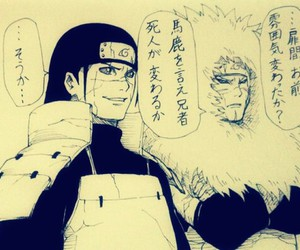 32 images about The Senju Brothers on We Heart It | See more