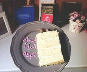 cake, arabic, and food image