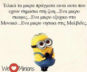 Island, minions, and littlethings image