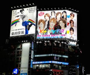 advertising, japanese, and night image