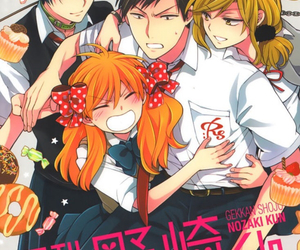 anime and gekkan shoujo nozaki kun image