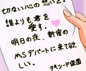kawai, manga, and pink image