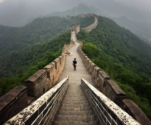 china, nature, and travel image