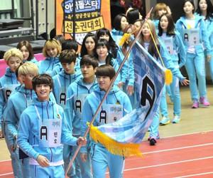 exo, infinite, and idol championships image