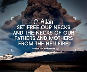 allah, duaa, and islam image