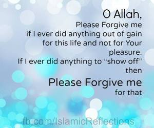 islam, forgivness, and duaa image