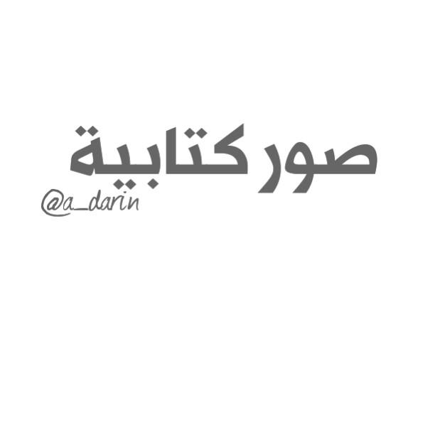 مواقع الكتابة على الصور بالعربي   موقع للكتابه على الصور للفيس بوك