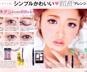asian, make up, and makeup image