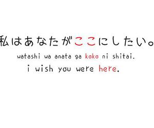 japanese, miss you, and love image