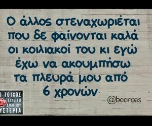 Image by Έλενα Διονυσοπούλου