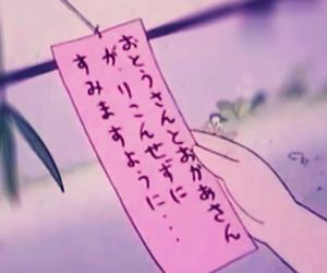 japan and ちびまる子ちゃん image