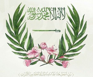 arab, national day, and عربي image