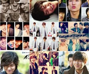 korea and lee min ho image