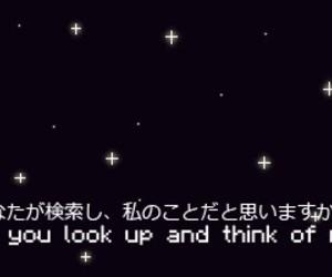 stars, black, and japanese image