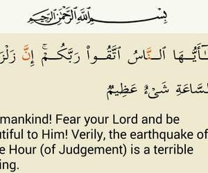 allah, dieu, and ayat image