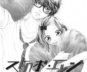manga and strobe edge image