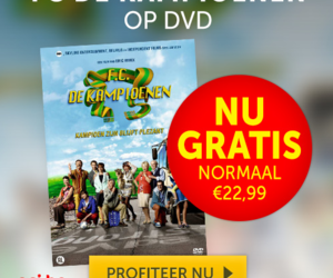 dvd, free, and coupon image