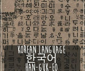 korean image