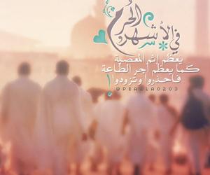 عربي, إسلام, and رمزيات image