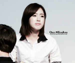 tara and eunjung image