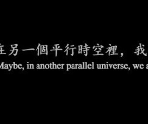 japanese and quote image