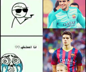 marwa, my love, and bartra image