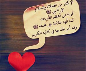 islam, muslim, and محمد image