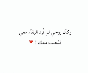 love and مشاعر image