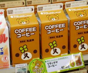 rilakkuma and coffee image