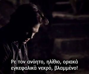 tvd, greek, and the vampire diaries image