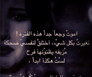 Image by yomna