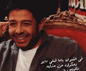 اغاني, اغنية, and محمد حماقي image