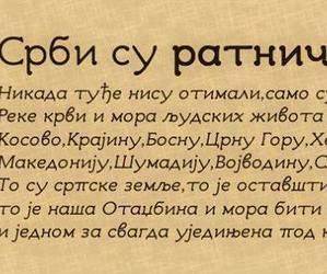 balkan, quotes, and srbija image
