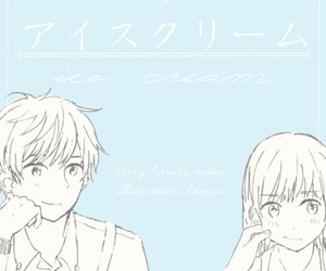 couple, draw, and manga image